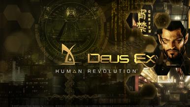 Уоррен Спектор признал Deus Ex: Human Revolution