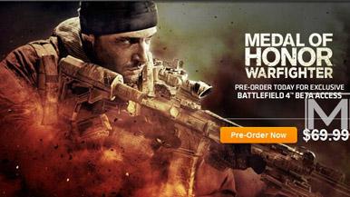 EA, кажется, ошибочно анонсировала Battlefield 4