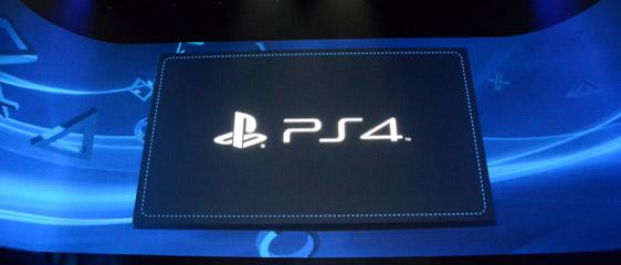 Это смешно: Презентация PlayStation 4 за несколько минут
